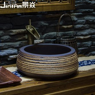 JingYan retro art stage basin of jingdezhen ceramic lavatory basin round antique Chinese on the sink
