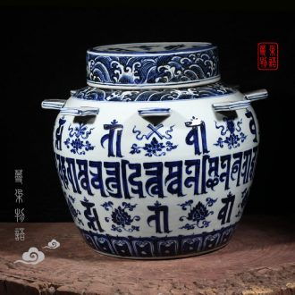 Daming jintong out ji cover pot jintong Sanskrit cover pot kiln auspicious implies porcelain jar