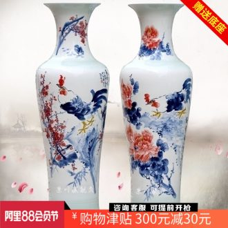 Jingdezhen ceramic hand-painted zodiac golden crow sitting room of large vase household of Chinese style, decorative furnishing articles