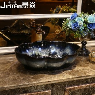 JingYan blue glaze become art stage basin special-shaped ceramic lavatory creative basin archaize lavabo restoring ancient ways