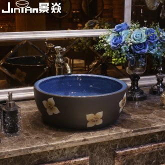 JingYan art stage basin of Chinese style restoring ancient ways ceramic lavatory circle archaize basin on the toilet lavabo