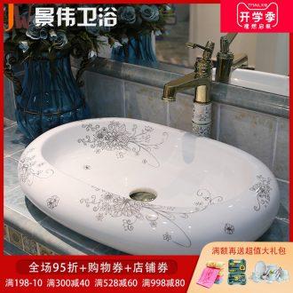 JingWei bathroom ceramic bathroom sinks jingdezhen art on the basin of continental basin sink basin flowers