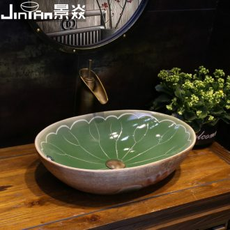 New Chinese style art JingYan a lotus leaf stage basin oval ceramic lavatory toilet lavabo