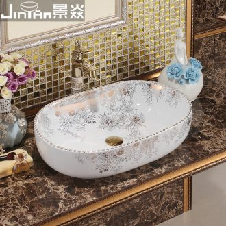 JingYan sky garden art stage basin to American ceramic sinks oval face basin on the sink