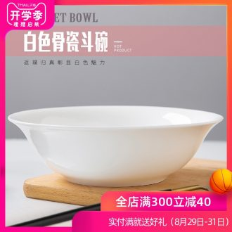 Jingdezhen household of Chinese style pure white bone China porcelain tableware bone porcelain hat to bowl dip bowl bowl bowl rainbow noodle bowl