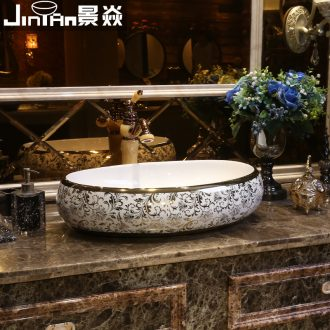 JingYan European art of titanium coating on the stage basin oval ceramic lavatory household basin on the sink basin