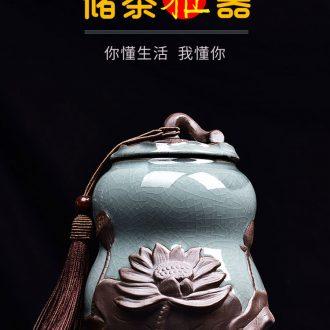 HaoFeng elder brother kiln ceramic tea pot household seal pot pu large POTS kung fu tea tea accessories