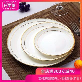 Jingdezhen western-style snack dish suits pasta dish bone porcelain plates disc disc plate pure white phnom penh steak plate