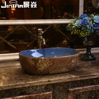 JingYan lotus carving art stage basin ancient ceramic lavatory toilet stage basin archaize on the sink
