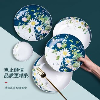Dishes suit household European dishes contracted jingdezhen ceramic tableware suit ins northern wind ceramic tableware