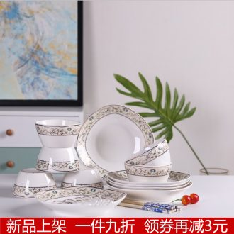 Jingdezhen dishes suit household 2 new European contracted/6 suit dish bowl suit combination