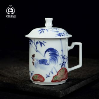 DH jingdezhen ceramic hand-painted porcelain cup large cups office cup individual household contracted cup suit