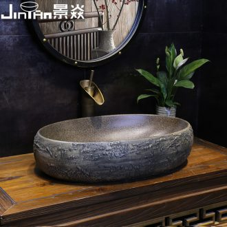 JingYan retro stone grain art stage basin large oval ceramic lavatory large size Chinese style the sink