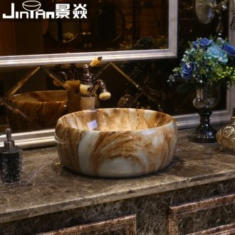 JingYan marble platform basin to household ceramics basin round art lavatory American on the sink