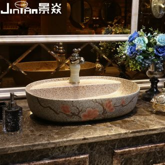 Hibiscus flowers JingYan art stage basin to new Chinese style ceramic sinks oval archaize on the sink