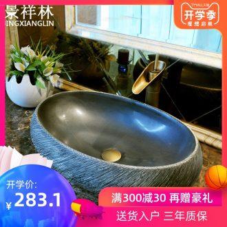 JingXiangLin european-style rectangle jingdezhen art basin lavatory sink the stage basin & ndash; Broken line
