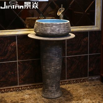 JingYan stone grain pillar basin outdoor patio sink sink ceramic floor type restoring ancient ways the sink outside