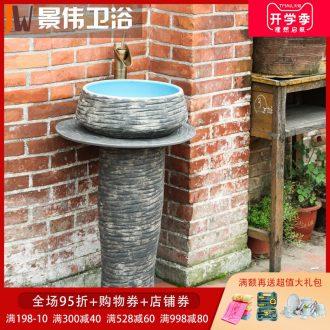 JingWei column basin vertical lavatory pillar lavabo ceramic basin balcony sink toilet