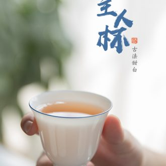 Jingdezhen sweet white porcelain cups cup kunfu tea master sample tea cup cup pure handmade ceramic tea cup lamp