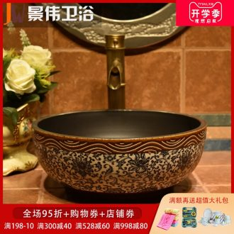 JingWei basin of Chinese style on the ceramic bowl bowl lavatory basin sink art basin of the basin that wash a face small 35 cm