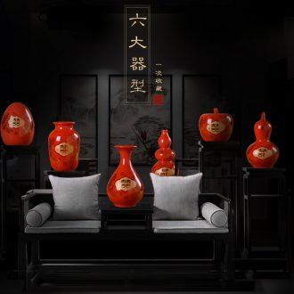 Red happy character of jingdezhen ceramics vases, flower arranging wedding gifts home wine cabinet TV ark sitting room adornment is placed