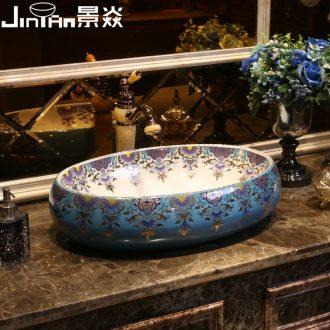 JingYan fan trace garden art stage basin to European ceramic sinks oval American basin sink