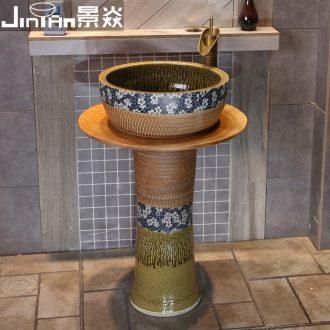 JingYan glaze plum flower art pillar basin sink basin of restoring ancient ways of archaize ceramic lavabo lavatory