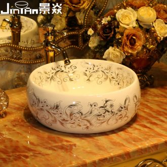 JingYan royal PND tail-on flower art stage basin round ceramic lavatory continental basin basin on the sink