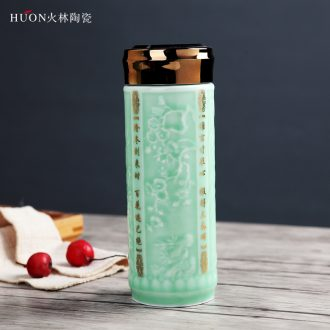 Forest fire ceramic porcelain cups, ceramic vacuum cup double bladder curing water straight men and women