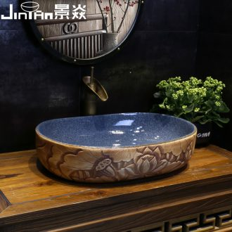JingYan lotus carving Chinese art stage basin oval ceramic lavatory household archaize on the sink