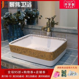 JingWei the sink on the ceramic basin rectangular square lavatory golden pool edge of the basin that wash a face wash basin