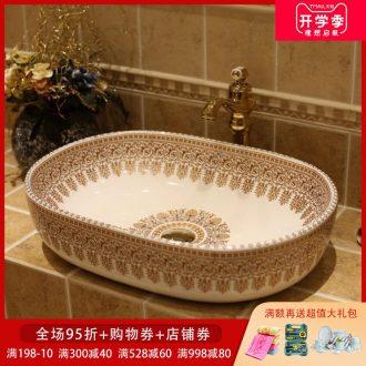 JingWei jingdezhen ceramic lavatory washbasins European stage basin bathroom art basin increase the ellipse