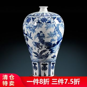 Hand painted blue and white porcelain bottle plum Xiao Heyue after han xin household adornment is placed under the process of jingdezhen ceramic antique