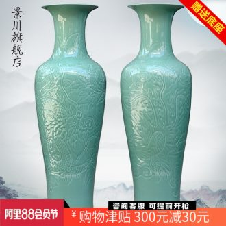 Jingdezhen hand-carved longfeng ceramic vase of large sitting room adornment study hotel opening gifts