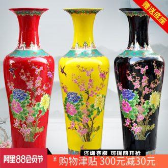 Color porcelain in jingdezhen color glazed pottery of the peony of large vase home sitting room big yards place decorative porcelain bottle