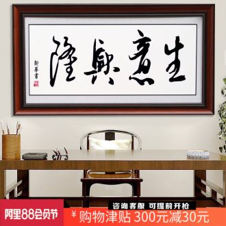 Hang act the role of the study of jingdezhen ceramic painting stores lobby paint business porcelain plate opening gift decoration