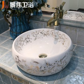 JingWei jingdezhen ceramics on the stage of the basin that wash a face basin art movement of basin sink basin is elegant