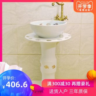 JingXiangLin health - basin three-piece jingdezhen ceramics art basin lavatory pillar basin & ndash; White conch