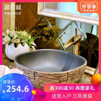 Jingdezhen art basin JingXiangLin European square lavatory sink the stage basin & ndash; The stripe square