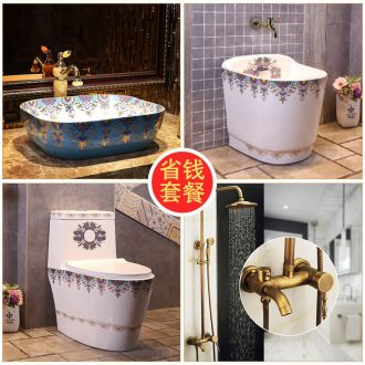 JingYan fan trace garden series save money that defend bath suit + + + toilet mop pool on the ceramic basin flower is aspersed restoring ancient ways