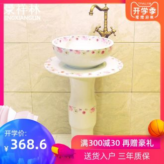 JingXiangLin balcony sets of basin of jingdezhen ceramic art basin pillar lavatory basin three-piece & ndash; Small broken flower