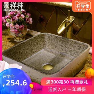 JingXiangLin European contracted jingdezhen traditional manual basin on the lavatory basin & ndash; & ndash; The lawn