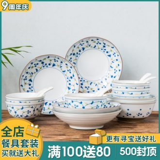 Ijarl bowl tableware nostalgic old Chinese style restoring ancient ways liling porcelain dishes suit household hot plates spoons