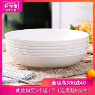 Jingdezhen porcelain bone plate ceramic household dish dish soup plate disc creative dish household pure white FanPan