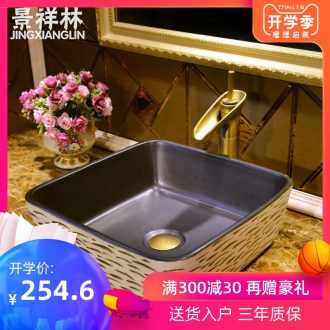 JingXiangLin European contracted jingdezhen traditional manual basin on the lavatory basin & ndash; & ndash; Jump cut