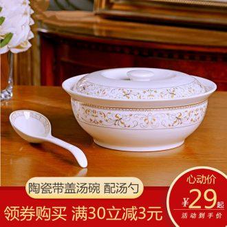 Jingdezhen with cover round ceramic soup pot pot soup pot dishes suit creative large-sized domestic large bowl of soup bowl