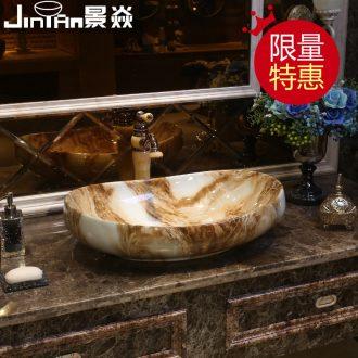 JingYan marble basin stage basin of European art basin ceramic lavatory basin on the sink