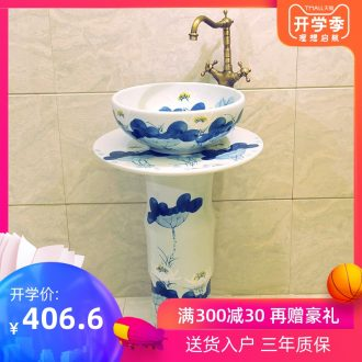 JingXiangLin health - blue and white basin pillar lavatory basin of jingdezhen ceramic face basin three-piece & ndash; Blue lotus