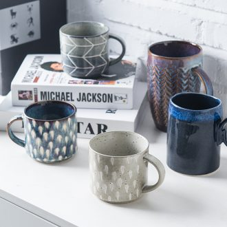 Ijarl million jia Nordic personality ceramic mugs to drink tea cup of milk a cup of coffee lovers cups of men and women