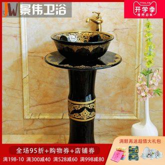 JingWei jingdezhen ceramic column basin of continental vertical lavatory toilet lavabo balcony shelf